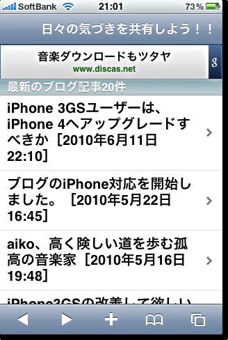 トップ画面.png