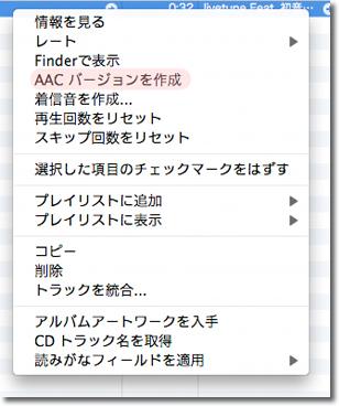 ACC_Version.jpg