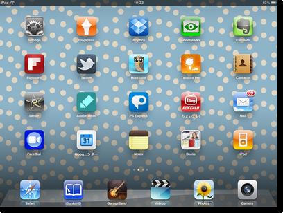 iPadホーム2