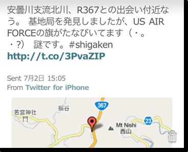 R367出合