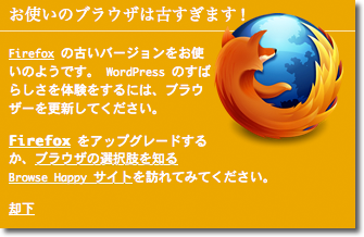 Firefox3619