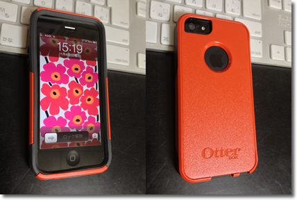 iPhone5ケース02