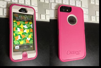 iPhone5ケース04