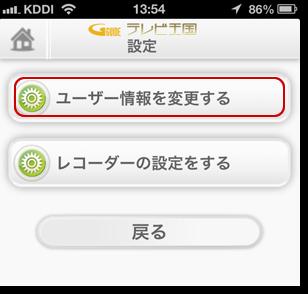 05_chan-toru設定