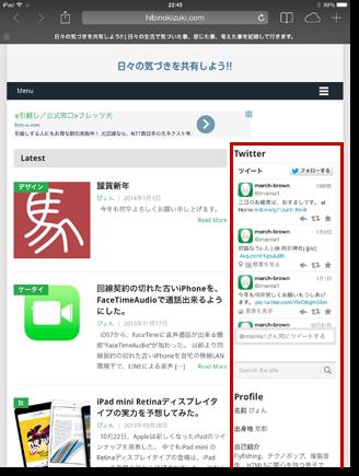 14-iPad01