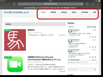 15-iPad02