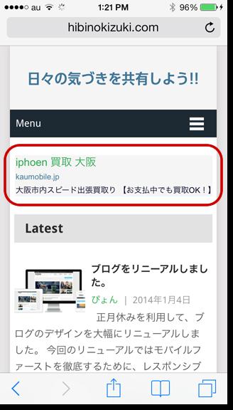 02-top画面修正後