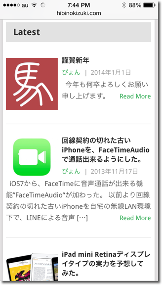 04-top画面04