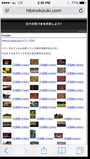 04_誤表示