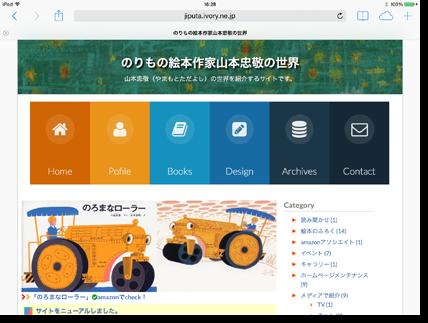 iPad-landdcape01