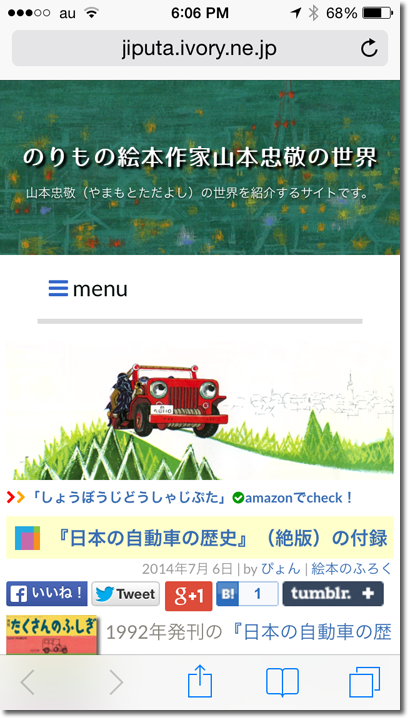 01_iPhone縦