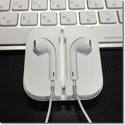 01_Apple EarPods-min