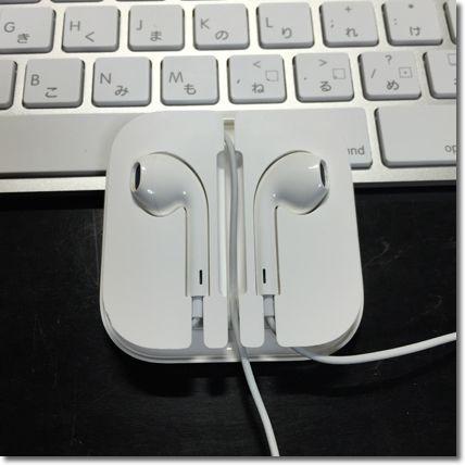 02_Apple EarPods-min