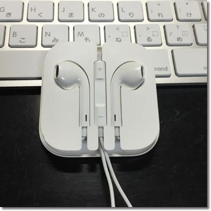 03_Apple EarPods-min