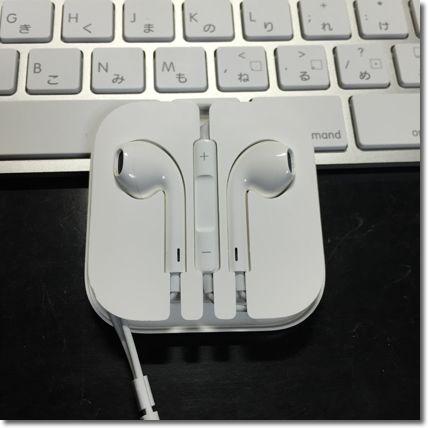 04_Apple EarPods-min