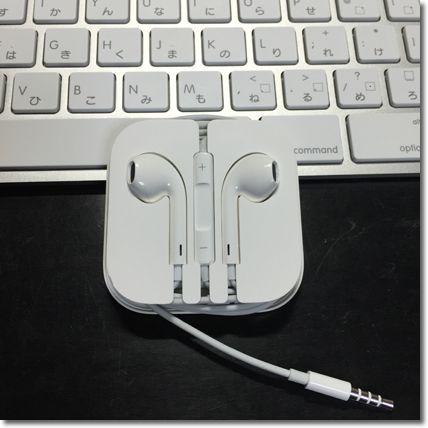 05_Apple EarPods-min