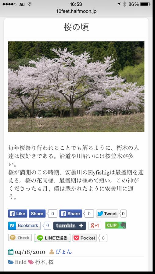 43_iPhone個別1