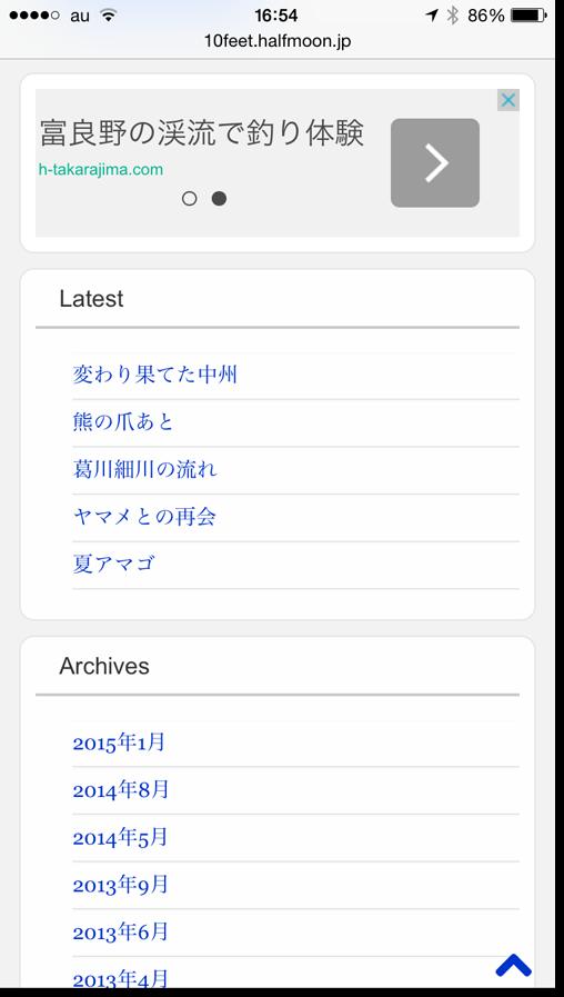 44_iPhone個別2