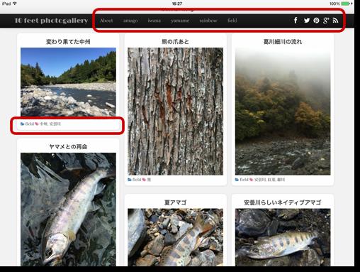 33_iPad横1