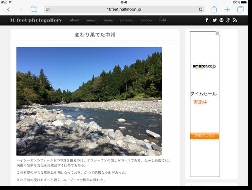 36_iPad個別横1