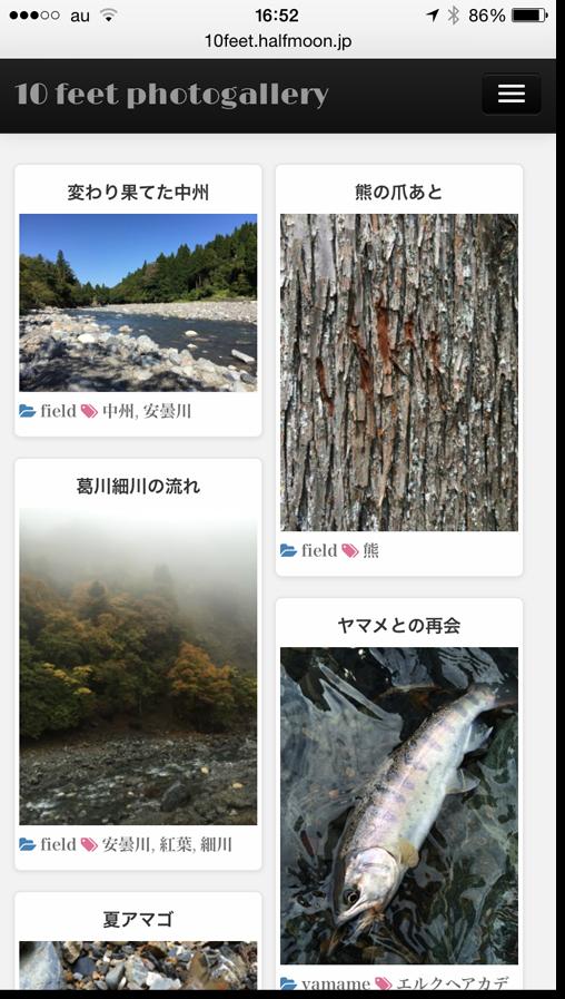 40_iPhone縦2