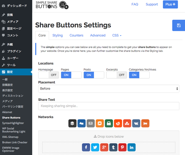 02_simple share button