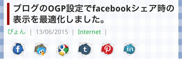 05_simple share button
