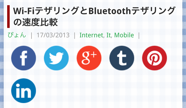 08_simple share button