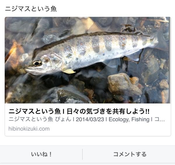 02_OGP設定01