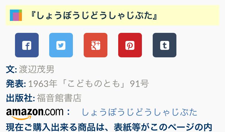 ic_MTSNSボタン