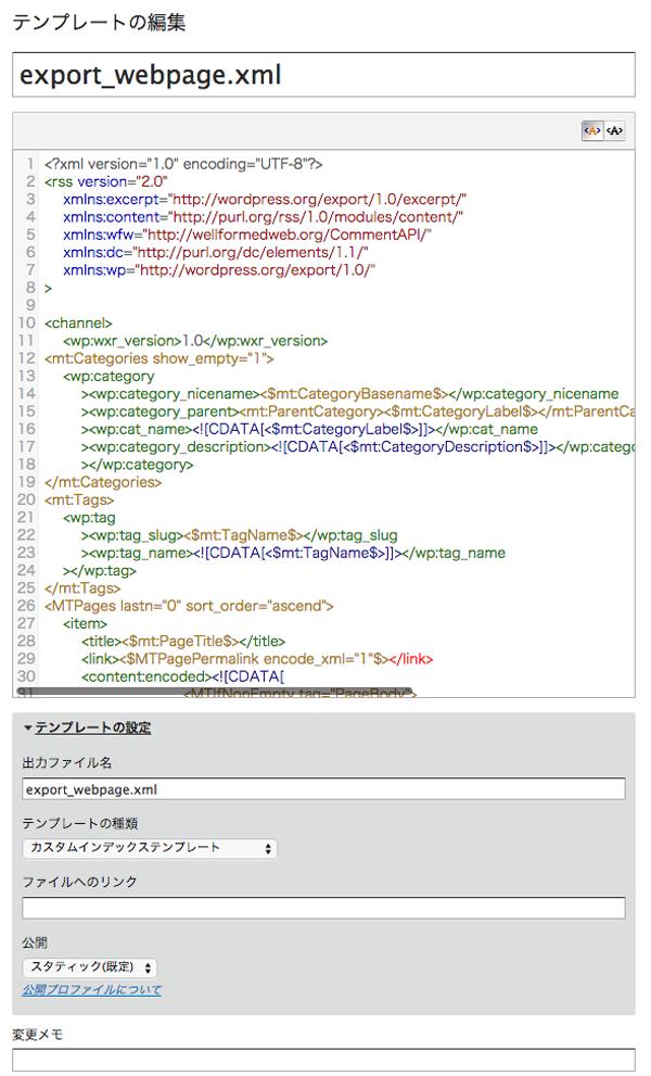 expot_webpage