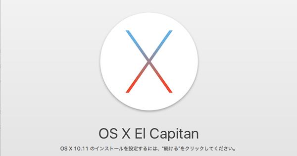 04_El_Capitan