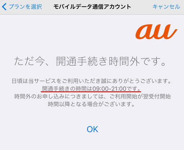 03_設定